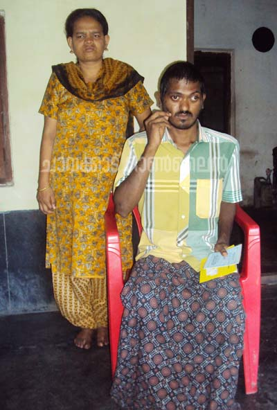 12-09-14 Blind Couples manathala