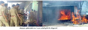 CKD News 2 Puthiyara Fire incident