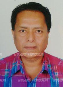 നാടക സംവിധായകന് മാനവേന്ദ്രബാബു