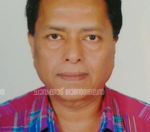 നാടക സംവിധായകന് മാനവേന്ദ്രബാബു അന്തരിച്ചു