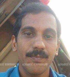 കൊല്ലപ്പെട്ട പ്രമോദ്