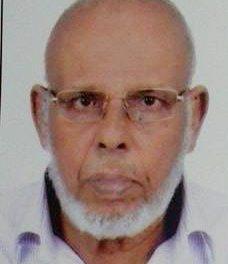 തീക്കോട്ട് സയ്യിദ് ഹുസൈന് കോയ അസഖാഫ്(78) നിര്യാതനായി