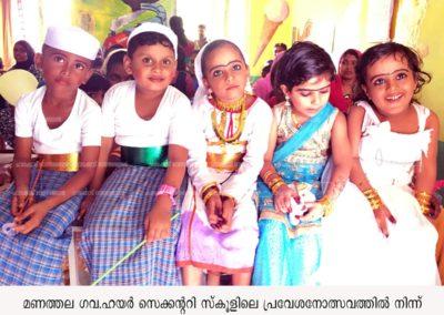 Manathala GHSSchool