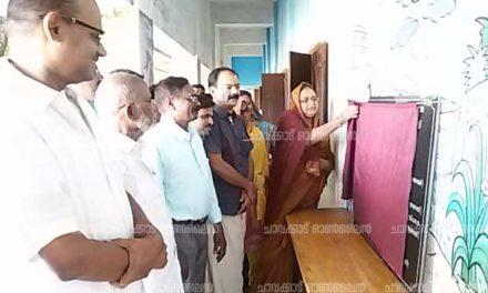 മന്ദലാംകുന്ന് ജി.എഫ്. യൂ പി സ്കൂളില് ഓപ്പൺ ഓഡിറ്റോറിയം ഉദ്ഘാടനം ചെയ്തു