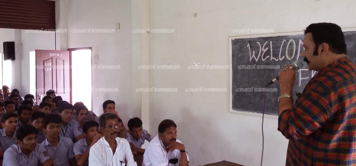 ചാവക്കാട് എം.ആര്.ആര്.എം സ്ക്കൂളില് കെഎപിടി ഉദ്ഘാടനവും ബോധവത്ക്കരണക്ലാസ്സും
