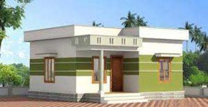 baithurahma