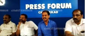 bar asociation press meet chavakkad