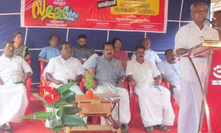 സി ഐ ടി യു ജില്ലാ സമ്മേളന സെമിനാര്