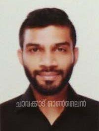 ഒരുമനയൂര് സ്വദേശി  അല്ഐനില് വാഹനാപകടത്തില് മരിച്ചു