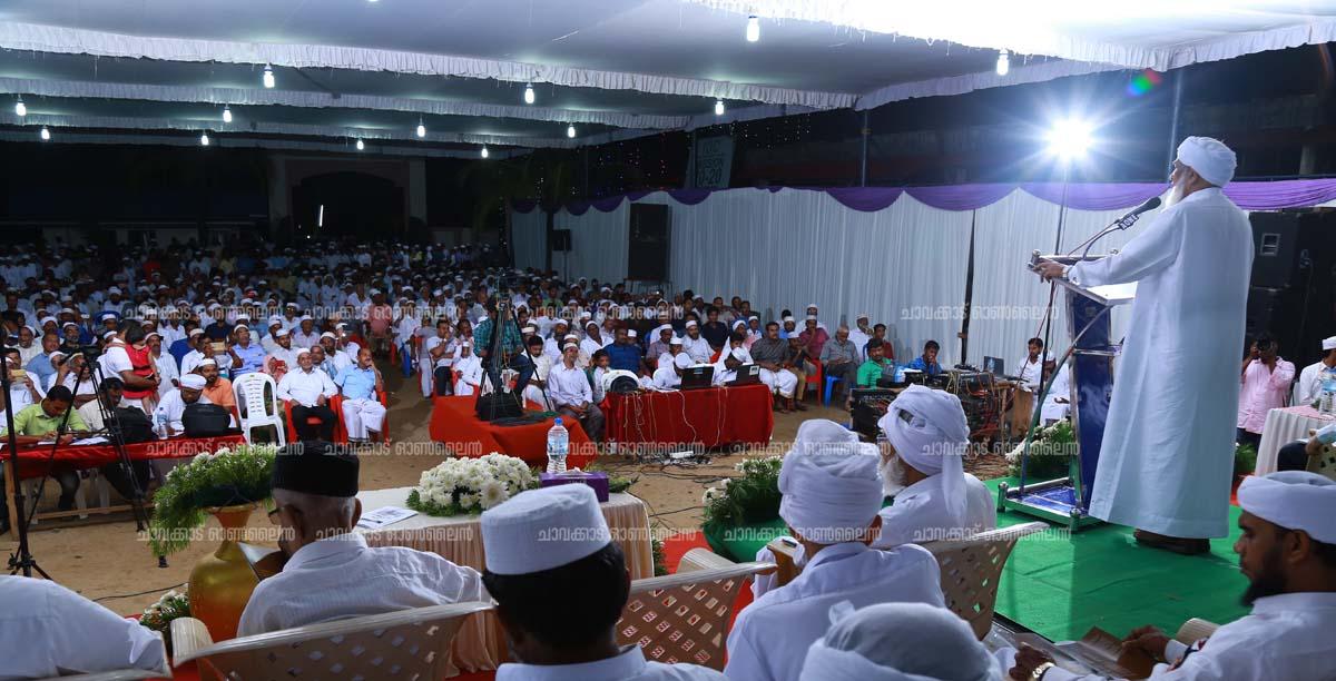 സാമൂഹ്യ പുരോഗതി കൈവരിക്കാന് മുസ്ലിംകള് മുന്നോക്കമാകണം : കാന്തപുരം