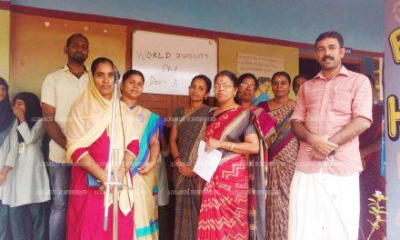 മന്ദലാംകുന്ന് ജി എഫ് യു പി സ്കൂളിൽ ലോക വൈകല്യ ദിനം ആചരിച്ചു