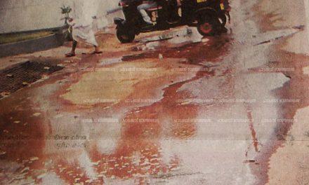 പൈപ്പ് പൊട്ടി ശുദ്ധജലം പാഴാകല് : നാഷണിലിസ്റ്റ് മത്സ്യത്തൊഴിലാളി കോണ്ഗ്രസ് വഴിതടയല് സമരത്തിലേക്ക്