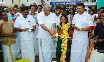 സരണ്സ് ഗുരുവായൂരിന്റെ 'വേണുഗോപാലം' പ്രദര്ശനം ഉദ്ഘാടനം ചെയ്തു