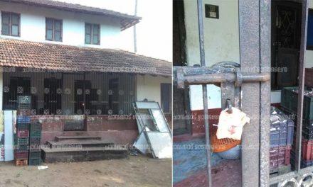 വൃത്തിഹീനം : ഹണിഗ്രേപ്പ് നിര്മ്മാണ കേന്ദ്രം സീല് ചെയ്തു