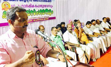 ചാവക്കാട് മര്ച്ചന്റ്സ് അസോസിയേഷന് 60 ാം വാര്ഷികം ആഘോഷിച്ചു