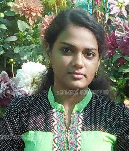 Haripraiya