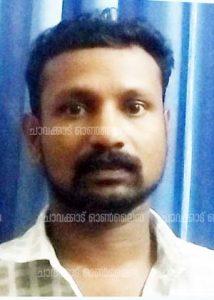 Arrest  Mahesh Ragavan