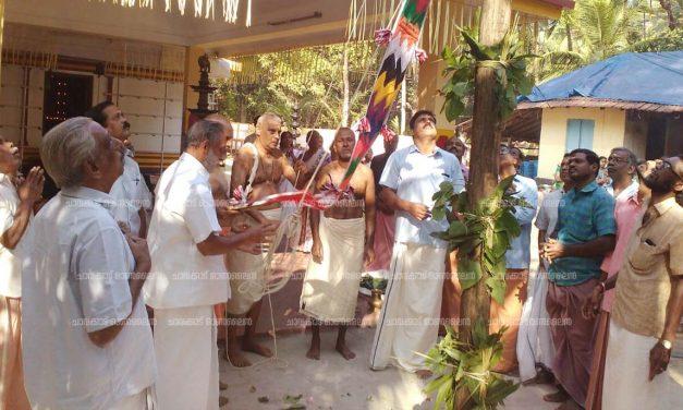 നാഗഹരിക്കാവ് ക്ഷേത്രത്തിലെ വേലക്ക് കൊടിയേറി