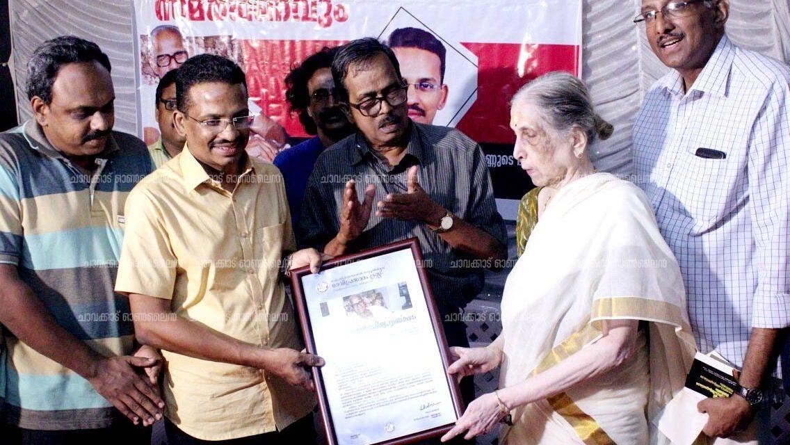 ഒളപ്പമണ്ണ ബാലസാഹിത്യ പുരസ്കാരം പാവറട്ടിയിലെത്തി