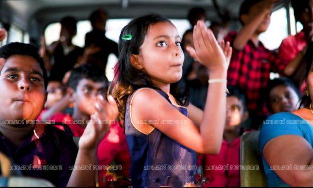 'കാറ്റ് വന്നേ പൂ പറിച്ചേ' ചാവക്കാടിന്റെ ദൃശ്യഭംഗി രാജ്യാന്തര മേളയിലേക്ക്