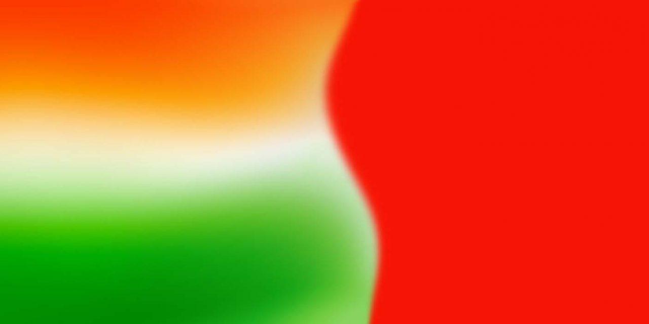 ഭാരവാഹികള് ഉള്പ്പെടെ കോണ്ഗ്രസ് പ്രവര്ത്തകര് കൂട്ടമായി എല് ഡി എഫിലേക്ക്