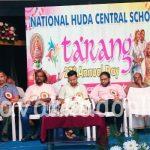 നാഷണൽ ഹുദാ സെൻട്രൽ സ്കൂൾ വാർഷികം ആഘോഷിച്ചു.