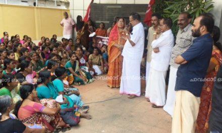 കാജാ ബീഡി കമ്പനിയിലേക്ക് തൊഴിലാളി മാർച്ച്
