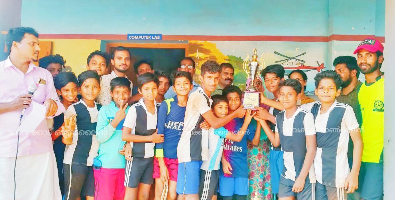 ഉപജില്ല ഫുട്ബോൾ മത്സരം-തഖ്'വ സ്കൂൾ ജേതാക്കൾ