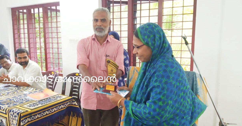 വാട്സ്ആപ്  വനിതാ കൂട്ടായ്മയുടെ  ഇഫ്താർ വിരുന്നും അവാർഡ് ദാന ചടങ്ങും