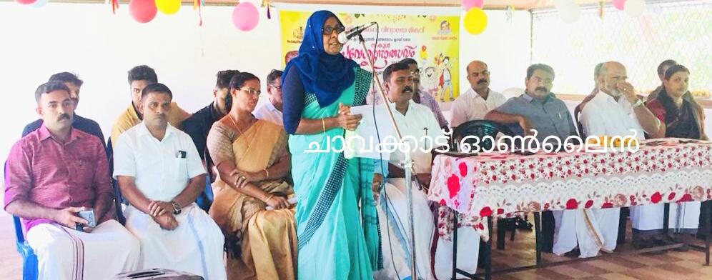 മന്ദലാംകുന്ന് സ്കൂളിൽ പ്രവേശനോത്സവം നടന്നു