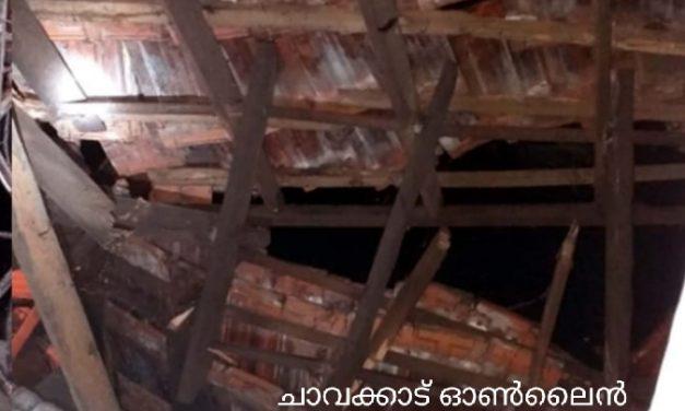 ശക്തമായ മഴയില് വീടിന്റെ മേൽക്കൂര തകര്ന്നു വീണു