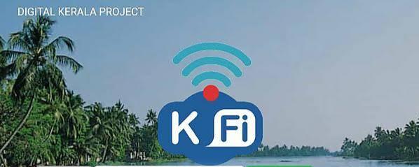 ഗുരുവായൂരിൽ സൗജന്യ  Wi-Fi മൂന്നിടത്ത്
