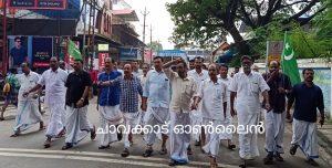 kashmir muslim leeg protest Chavakkad