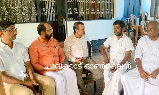 നൗഷാദ് പുന്ന യുടെ വീട് ജിദ്ദ ഒ.ഐ.സി.സി ഭാരവാഹികൾ സന്ദർശിച്ചു