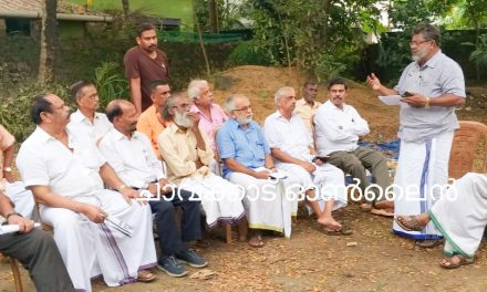 ദേശീയപാത-മുഖ്യമന്ത്രി ഒപ്പുവെച്ച കരാർ സർക്കാറിന്റെ മരണക്കരാർ : ആക്ഷൻ കൗൺസിൽ