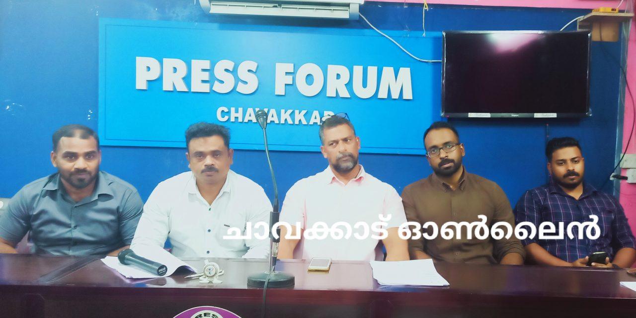 45 മത്  മിസ്റ്റർ തൃശൂർ ബോഡി ബിൽഡിങ് ചാമ്പ്യൻഷിപ് ചാവക്കാട്