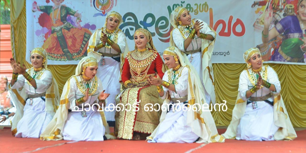 ഒപ്പനയിൽ കന്നി നേട്ടവുമായി തൃശൂർ മാർത്തോമ്മാ ഗേൾസ് സ്കൂൾ