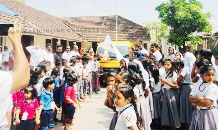വെളിയങ്കോട് ജി.എഫ്.എൽ.പി. സ്കൂളിലെ 'സ്കൂൾ വാഹനം' ഫ്ലാഗ് ഓഫ് ചെയ്തു