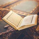 ഖുർആൻ സമ്മേളനം നാളെ  – സംസ്ഥാനതല പഠിതാക്കളുടെ സംഗമം