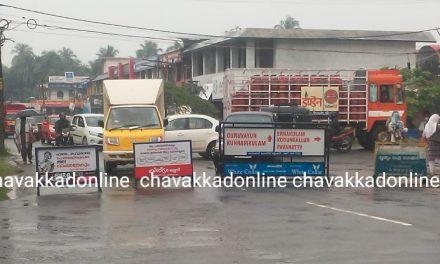 ചാവക്കാട് സമ്പൂർണ ലോക്ക് ഡൗണിലേക്ക്