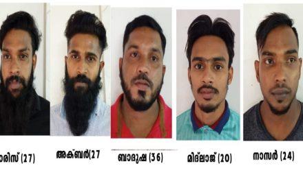 സി.പി.എം-ലീഗ് സംഘർഷം: അഞ്ചു സി.പി.എം പ്രവർത്തകർ അറസ്റ്റിൽ