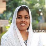 നഫീസത്തുൽ മിസ്രിയ ചാവക്കാട് ബ്ലോക്ക് പഞ്ചായത്ത് പ്രസിഡണ്ട്