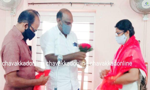 ഷീജാ പ്രശാന്ത് ചാവക്കാട് നഗരസഭ ചെയര്പേഴ്സൺ